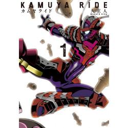 KAMUYA RIDE - TOME 1