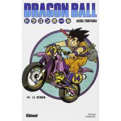 DRAGON BALL (EDITION ORIGINALE) - TOME 14