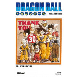 DRAGON BALL (EDITION ORIGINALE) - TOME 30