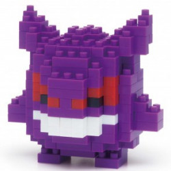 GENGAR ECTOPLASMA NANOBLOCK POKEMON BUILDING BLOCK SET