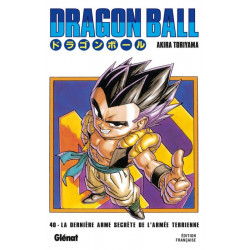 DRAGON BALL (EDITION ORIGINALE) - TOME 40