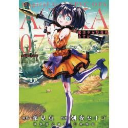 MAGICAL GIRL SPECIAL OPS ASUKA GN VOL 7