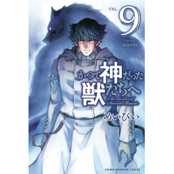 ABANDONED SACRED BEASTS GN VOL 9