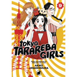 TOKYO TARAREBA GIRLS GN VOL 9