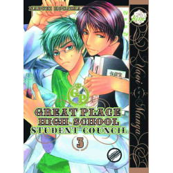 GREAT PLACE HIGH SCHOOL GN VOL 3 S COUNCIL