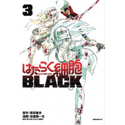 CELLS AT WORK CODE BLACK GN VOL 3