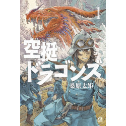 DRIFTING DRAGONS GN VOL 1