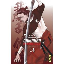 GAMARAN - LE TOURNOI ULTIME, TOME 4