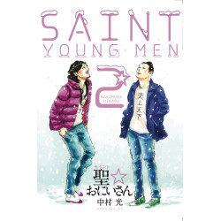 SAINT YOUNG MEN HC GN VOL 2