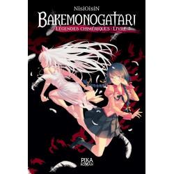 BAKEMONOGATARI - LEGENDES CHIMERIQUES - T03 - BAKEMONOGATARI - LEGENDES CHIMERIQUES : LIVRE 3
