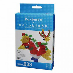 HO-OH NANOBLOCK POKEMON BUILDING BLOCK SET