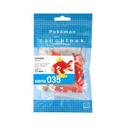 MAGICARPE NANOBLOCK POKEMON BUILDING BLOCK SET