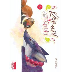 KIZUNA/LE RENARD ET LE TANUKI - LE RENARD ET LE PETIT TANUKI T01 - VOL01