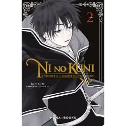 NI NO KUNI TOME 2