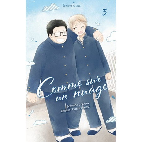 COMME SUR UN NUAGE - TOME 3 - VOL03