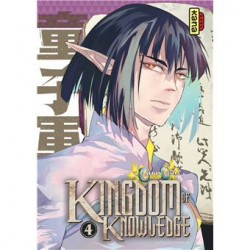 KINGDOM OF KNOWLEDGE TOME 4