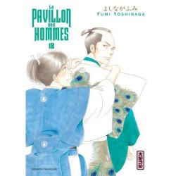 LE PAVILLON DES HOMMES T18