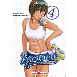 SAOTOME T04