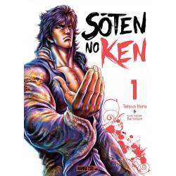 SOTEN NO KEN T01
