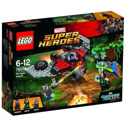 RAVAGER ATTACK GUARDIANS OF THE GALAXY VOL 2 MARVEL LEGO BOX