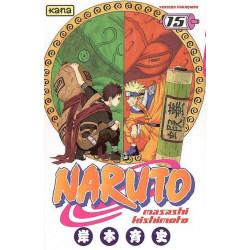 NARUTO T15