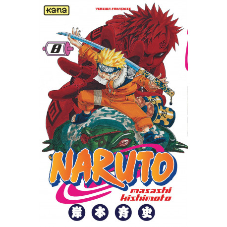NARUTO T8
