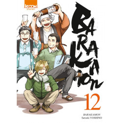BARAKAMON T12