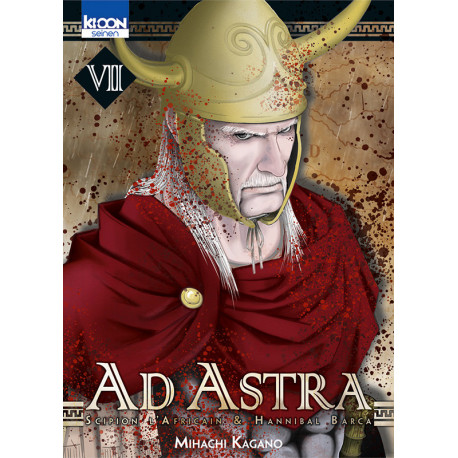 AD ASTRA T07