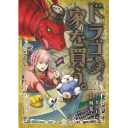 DRAGON GOES HOUSE HUNTING GN VOL 3