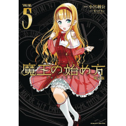 HOW TO BUILD DUNGEON BOOK OF DEMON KING GN VOL 5