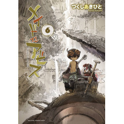 MADE IN ABYSS GN VOL 6