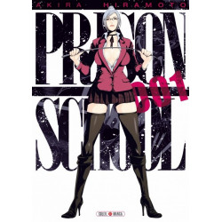 PRISON SCHOOL T1