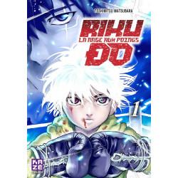 RIKUDO - RIKU-DO T01