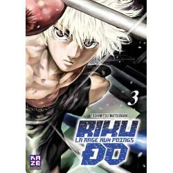 RIKUDO - RIKU-DO T03