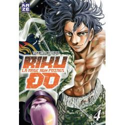 RIKUDO - RIKU-DO T04