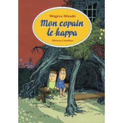 COPAIN LE KAPPA MON