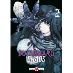 BUCHIMARU CHAOS - T02